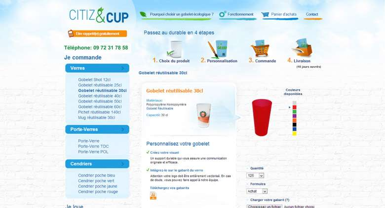 1_Citiz-Cup_Homepage